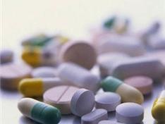 Аптеки Параньги