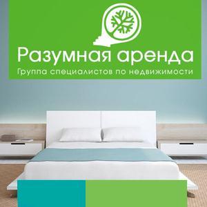 Аренда квартир и офисов Параньги