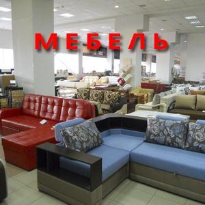 Магазины мебели Параньги