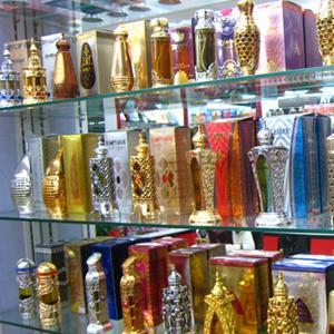 Парфюмерные магазины Параньги