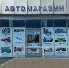 Автомагазины в Параньге