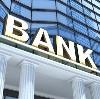 Банки в Параньге