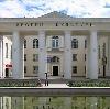Дворцы и дома культуры в Параньге
