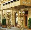 Гостиницы в Параньге