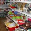 Магазины хозтоваров в Параньге