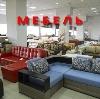 Магазины мебели в Параньге