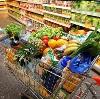 Магазины продуктов в Параньге