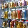 Парфюмерные магазины в Параньге