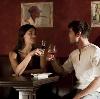 Рестораны, кафе, бары в Параньге
