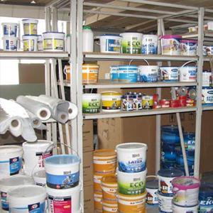 Строительные магазины Параньги