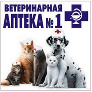 Ветеринарные аптеки Параньги